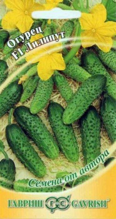 Семена Гавриш Огурец. Лилипут F14601431016200Скороспелый (38-42 дня от всходов до плодоношения) партенокарпический гибрид женского типа цветения,предназначен для выращивания в открытом и защищенном грунте. Зеленец цилиндрической формы длиной 7-9 см,массой 80-90 г, бугорки средние, расположены часто. В каждой пазухе листа образуется 7-10 завязей.Посев на рассаду в конце апреля - начале мая. Высадку в грунт производят в конце мая - начале июня в фазедвух-трех настоящих листьев под временные пленочные укрытия. Посев в открытый грунт производится в концемая - в начале июня. Рекомендуется для сбора пикулей и корнишонов, для получения высококачественныхконсервов. Для получения пикулей - сбор производят ежедневно, корнишонов - через день. Нерегулярные сборыурожая приводят к утолщению плодов. Гибрид устойчив к настоящей и ложной мучнистым росам, оливковойпятнистости и корневым гнилям. Урожайность 10,5-11,5 кг/м2. Оптимальная для прорастания семян температурапочвы 25-30°C. Уважаемые клиенты! Обращаем ваше внимание на то, что упаковка может иметь несколько видов дизайна.Поставка осуществляется в зависимости от наличия на складе.