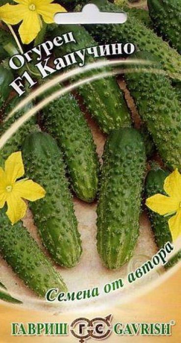 Семена Гавриш Огурец. Капучино F14601431016217Скороспелый (41-44 дня от всходов до плодоношения) партенокарпический гибрид женского типа цветения,предназначен для выращивания в открытом и защищенном грунте. Зеленец цилиндрической формы длиной 10-12см, массой 95-105 г, бугорки средние. Плоды темно-зеленого цвета с светло-коричневыми шипами. В каждой пазухелиста образуется 4-7 завязей.Посев на рассаду производят в конце апреля - начале мая. Высадку в грунт производят в конце мая - начале июня в фазе двух-трех настоящих листьев под временныепленочные укрытия. Посев в открытый грунт производится в конце мая - начале июня. Вкусовые качества высокие, без горечи. Плоды универсального назначения, прекрасно подойдут длямаринования и засолки. Гибрид устойчив к настоящей и ложной мучнистым росам, оливковой пятнистости и корневым гнилям. Урожайность11-12 кг/м2 Оптимальная для прорастания семян температура почвы 25-30 °C. Уважаемые клиенты! Обращаем ваше внимание на то, что упаковка может иметь несколько видов дизайна.Поставка осуществляется в зависимости от наличия на складе.