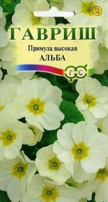 Семена Гавриш Примула высокая. Альба4601431018297Примула высокая Альба - это зимостойкая примула для полутенистых мест. Растениемноголетнее, высотой до 20 см. Декоративные листья окаймляют шапку цветов. Цветкибелоснежные, с выразительным желтым центром, до 2,5 см в диаметре, собраны по 7-10 штук взонтиковидные соцветия. Цветет в апреле-мае в течение 40-45 дней. Предпочитает рыхлые,достаточно увлажненые плодородые почвы в полутенистых местах, нуждается в ежегоднойподсыпке почвы. Семена высевают осенью в год сбора в открытый грунт или весной послестратификации на влажном песке в холодильнике в течение 3-4 недель. При температуре почвы10 °C всходы появляются через 25 дней. На постоянное место высаживают весной или осеньювторого года. Посадки примул должны быть сомкнутыми, чтобы между розетками листьев небыло открытого пространства, и корни были затенены. Молодые растения зацветают на второй -третий год. Хорошо выглядят как в одиночных посадках, так и группами, в бордюрах,великолепны в срезке. Пригоден для выращивания и продаж в горшечной культуре, особеннозимой.Уважаемые клиенты! Обращаем ваше внимание на то, что упаковка может иметь несколько видовдизайна. Поставка осуществляется в зависимости от наличия на складе.