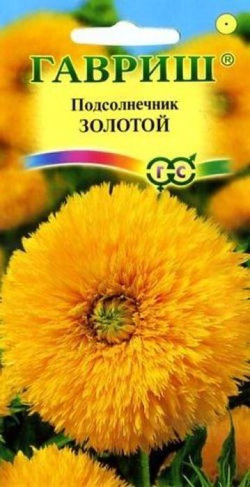 Семена Гавриш Подсолнечник. Золотой4601431018884Однолетнее декоративное растение из семейства Астровые высотой 150 см. Цветет с июля посентябрь. Соцветия густомахровые, желто-оранжевой окраски, до 20 см в диаметре.Засухоустойчив и теплолюбив, предпочитает солнечные участки с плодородной рыхлой почвой.Выращивают прямым посевом в открытый грунт в апреле-мае по схеме 40 х 40 см, по 2-3 семечкина глубину 2-5 см. Всходы переносят заморозки до -6°C. Используется для посадки на клумбах, вгруппах, рабатках. Декоративный подсолнечник - прекрасное растение для получения срезки исоздания цветочных и декоративных композиций.Уважаемые клиенты! Обращаем ваше внимание на то, что упаковка может иметь несколько видовдизайна. Поставка осуществляется в зависимости от наличия на складе.