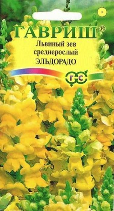 Семена Гавриш Львиный зев. Эльдорадо4601431018983