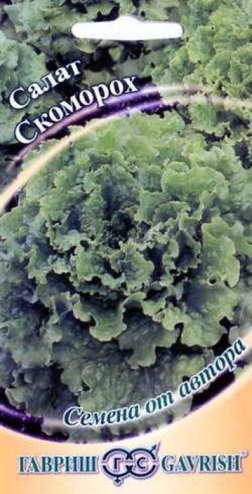 Семена Гавриш Салат. Скоморох4601431019874Среднеспелый (начало хозяйственной годности наступает через 66 дней) сорт листового срезочного салата.Рекомендуется для выращивания в открытом грунте.Имеет полувертикальное расположение листьев. Лист крупный, зеленый, с нежной хрустящей консистенцией листьев, маломорщинистой поверхностью. Розетка высотой 24 см, диаметром 30-33 см. Масса одного растения 370 г. Вкус отличный. Посев семян непосредственно в грунт в апреле - мае.На рассаду высевают в марте - апреле, высадка рассады - в мае.Схема посадки 30 x 30 см.Для формирования мощной розетки требуются регулярные и умеренные поливы, не допускающие как застоя воды, так и пересушивания почвы.Урожайность 4,4 - 4,8 кг/м2 Уважаемые клиенты! Обращаем ваше внимание на то, что упаковка может иметь несколько видов дизайна. Поставка осуществляется в зависимости от наличия на складе.