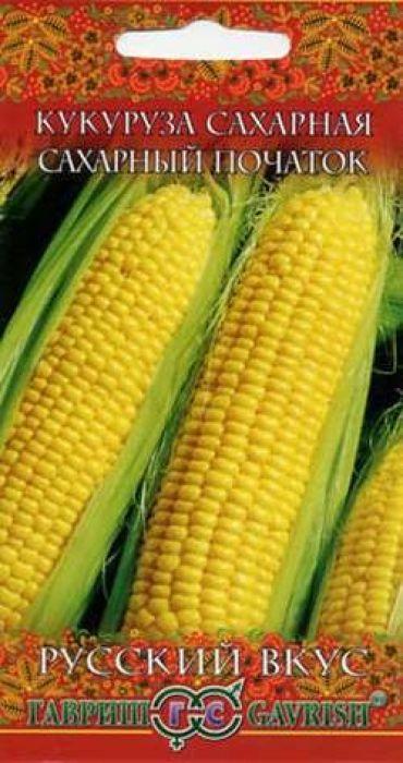 Семена Гавриш Кукуруза. Сахарный початок4601431023772 Уважаемые клиенты! Обращаем ваше внимание на то, что упаковка может иметь несколько видов дизайна. Поставка осуществляется в зависимости от наличия на складе.