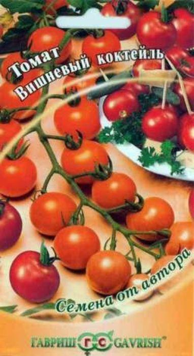 Семена Гавриш Томат. Вишневый коктейль4601431026704Черри-томаты очень популярны. Это - самые сладкие плоды с незабываемым десертным вкусом, лучшее украшение фуршетных и праздничных столов, легкие и быстрые десерты, лакомство для детей и взрослых прямо с растения, вкусные консервированные ассорти.Растения высокорослые (более 200 см). Плоды созревают очень рано, уже через 95-100 дней после появления всходов.Выращивают в пленочных теплицах и открытом грунте (с подвязкой к кольям в 2-3 стебля). Кисти с 30-50 плодами. Плоды блестящие, словно лакированные, массой 15-20 г. Посев на рассаду в марте. Пикировка - в фазе первого настоящего листа.Высадка в теплицы в мае. Формируют в один стебель, удаляя все пасынки. При образовании пятого соцветия начинают удалять нижние листья. После образования 8-10 кистей побег прищипывают, оставляя 2 листа над последней кистью.Урожайность одного растения до 2,0 кг. Уважаемые клиенты! Обращаем ваше внимание на то, что упаковка может иметь несколько видов дизайна. Поставка осуществляется в зависимости от наличия на складе.