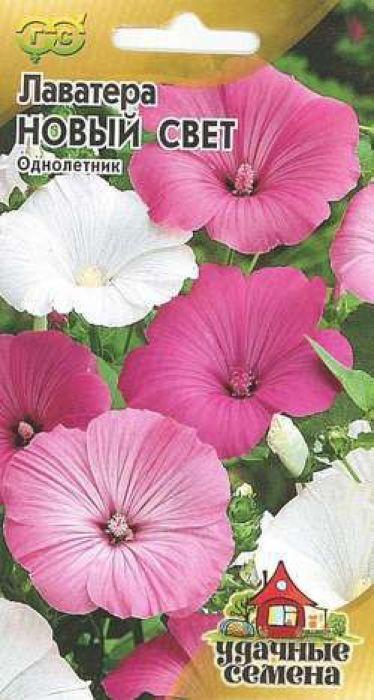 Семена Гавриш Лаватера Новый свет4601431028982 Уважаемые клиенты! Обращаем ваше внимание на то, что упаковка может иметь несколько видов дизайна. Поставка осуществляется в зависимости от наличия на складе.