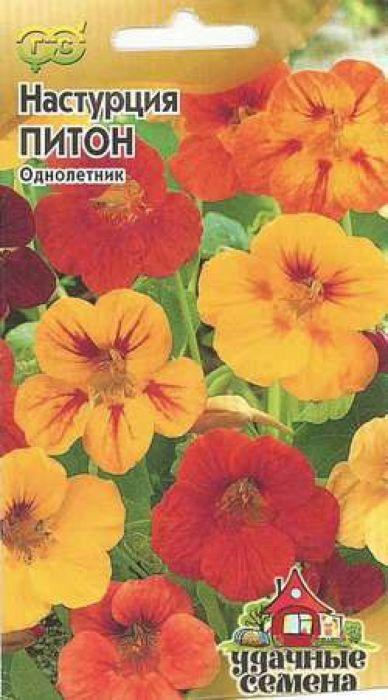 Семена Гавриш Настурция. Питон4601431029057
