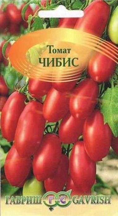 Семена Гавриш Томат. Чибис4601431029934Среднеспелый (105-110 дней от всходов до плодоношения) сорт для выращивания в открытом грунте. Посев на рассаду производят в конце марта – начале апреля. Пикировку – в фазе первого настоящего листа. Высадку в грунт – в конце мая-начале июня. Растение низкорослое, высотой 50-70 см. Плоды цилиндрические, со сбегом к вершине, слаборебристые, плотные, вкусные. Масса плодов 50-60 г. Не требует пасынкования или пасынкуется умеренно. Устойчив к вершинной и корневым гнилям. Используется в свежем виде, для цельноплодного консервирования и бочкового посола. Отлично транспортируют и хранятся. Выход урожая до 3 кг с растения.Уважаемые клиенты! Обращаем ваше внимание на то, что упаковка может иметь несколько видов дизайна. Поставка осуществляется в зависимости от наличия на складе.