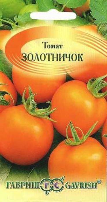 Семена Гавриш Томат. Золотничок4601431030022Раннеспелый (105-110 дней от всходов до плодоношения) сорт для выращивания в открытом грунте. Посев на рассаду в марте - начале апреля. Пикировка в фазе первого настоящего листа.Высадка в грунт в конце мая - начале июня. Растение низкорослое, полураскидистое, высотой 45-60 см, с компактным расположением кистей и плодов.Плоды оранжевые, округлые с носиком, гладкие, массой 40-45 г, очень вкусные, сладкие. Имеют повышенное содержание бета-каротина в плодах (2,5 мг), рекомендуются для профилактики сердечнососудистых и онкологических заболеваний. Устойчив к вершинной и корневым гнилям. Подвязка, регулярные подкормки, сбор плодов в бланжевой спелости с последующим дозреванием увеличивает выход урожая до 3,1 кг с растения.Использование: салатное, для цельноплодного консервирования. Уважаемые клиенты! Обращаем ваше внимание на то, что упаковка может иметь несколько видов дизайна. Поставка осуществляется в зависимости от наличия на складе.