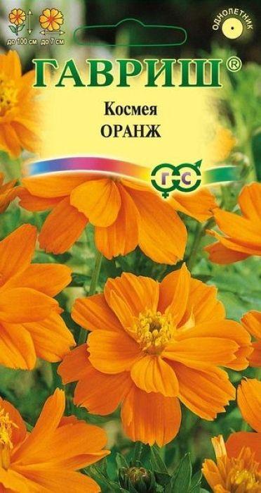 Семена Гавриш Космея махровая Оранж4601431030275Очаровательное однолетнее растение из семейства Астровые, высотой до 100 см. Крупные (до 7 см в диаметре), махровые, ярко-оранжевые цветки, покрывают сильноветвящийся кустик с июля до поздней осени. Космея холодостойка и светолюбива, относительно засухоустойчива. Предпочитает рыхлые, умеренно плодородные почвы. Выращивают прямым посевом в грунт весной, либо под зиму. Для получения компактных, обильно цветущих кустов верхушки растений прищипывают. Используется для посадки на клумбах, в миксбордерах для декорирования оград и стен зданий.Товар сертифицирован.Уважаемые клиенты! Обращаем ваше внимание на то, что упаковка может иметь несколько видов дизайна. Поставка осуществляется в зависимости от наличия на складе.
