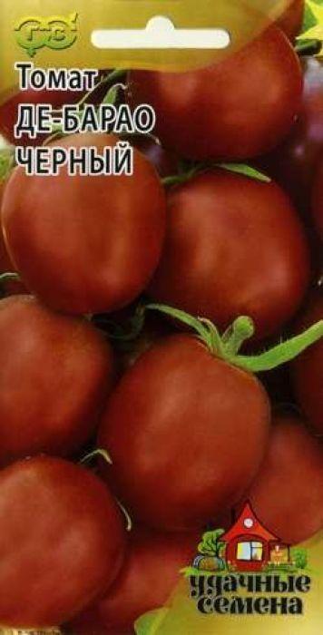 Семена Гавриш Томат черный. Де Барао4601431032507