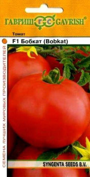 """Популярный позднеспелый (до 130 дней от всходов до плодоношения) детерминантный (с ограниченным ростом) гибрид, рекомендован для пленочных теплиц и открытого грунта. Идеален для салатов и переработки для томатопродукты.  Посев на рассаду в середине - конце марта. Пикировка в фазе первого настоящего листа. Высадка рассады в теплицы в начале - середине мая в возрасте 50-55 дней. Обязательна подвязка растений через несколько дней после посадки. Формируют в один стебель, удаляя все """"пасынки"""".  Схема посадки 40 х 60 см. Плоды округлой формы, массой 90-226 г. Плоды плоскоокруглые, ребристые, плотные, прекрасно подходят для переработки на томатопродукты. Сорт устойчив к вертициллезу и фузариозу. Урожайность 2,2-4,2 кг/ м2.Уважаемые клиенты! Обращаем ваше внимание на то, что упаковка может иметь несколько видов дизайна.Поставка осуществляется в зависимости от наличия на складе."""