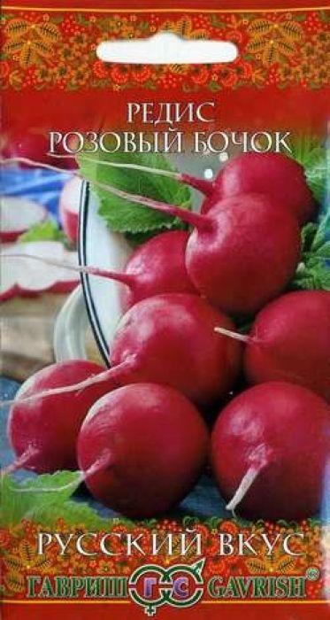 Семена Гавриш Редис. Розовый бочок4601431033603Раннеспелый (21-25 дней от всходов до технической спелости) сорт. Рекомендован длявыращивания в открытом и защищенном грунте для ранних сборов на пучок. Корнеплоды имеюттонкую кожицу и нежнейший вкус, используют их в свежем виде, для приготовления салатов,закусок, бутербродов, пасты с творогом. Корнеплоды округлой формы, выравненные, диаметром 4- 5 см ярко-розовой окраски. Мякоть белая, сочная, без пустот. Масса корнеплода 15-20 г. Посев вгрунт производят в апреле – начале мая и в середине-июля – августе на глубину 1 см по схеме 5 x15 см. Урожайность 1,7 кг/м2. Уважаемые клиенты! Обращаем ваше внимание на то, что упаковка может иметь несколько видовдизайна. Поставка осуществляется в зависимости от наличия на складе.