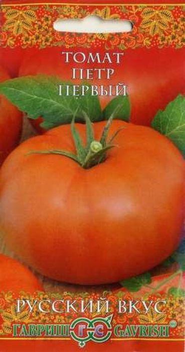 Семена Гавриш Томат. Петр Первый4601431033641Среднеранний (105-110 дней от всходов до плодоношения) низкорослый сорт для выращивания в пленочных теплицах и открытом грунте.Плоды с сильным томатным ароматом, сладкие, хороши под соусом и в летних овощных салатах. Отличная консистенция, высокое содержание сухих веществ делают плоды чрезвычайно вкусными. Посев на рассаду в конце марта - начале апреля. Пикировка в фазе первого настоящего листа.Высадка рассады в начале - середине мая в возрасте 45-50 дней (если апрель теплый, то высадка рассады возможна в конце апреля). Растение прочное, крепкое, высотой 60 см, требует умеренного пасынкования. Плоды крупные, плоскоокруглые, очень красивые. Масса плодов до 200-250 г, первых - до 300 г.Схема посадки 40х50 см.Обладает комплексной устойчивостью к болезням.Урожайность одного растения до 3,6-4,6 кг.Уважаемые клиенты! Обращаем ваше внимание на то, что упаковка может иметь несколько видов дизайна. Поставка осуществляется в зависимости от наличия на складе.