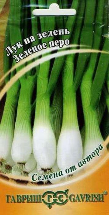 Семена Удачные семена Лук на зелень. Зеленое перо4601431034808Уважаемые клиенты! Обращаем ваше внимание на то, что упаковка может иметь несколько видов дизайна. Поставка осуществляется в зависимости от наличия на складе.