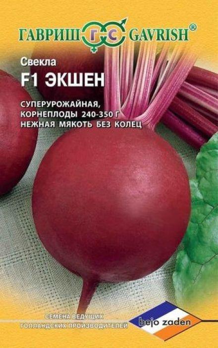 Семена Гавриш Свекла. Экшен F14601431038493