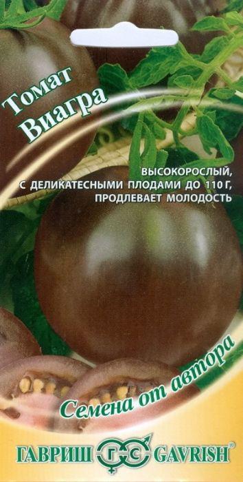 Семена Гавриш Томат. Виагра4601431038547Среднеспелый (созревание наступает на 112 день после полных всходов) высокорослый (индетерминантный) сорт для выращивания под пленочными укрытиями. Плоды плоскоокруглые, слаборебристые, бурого цвета, с плотной кожицей, массой 110 г. Сладкая мякоть имеет насыщенный вкус и сильный аромат. Сорт устойчив к кладоспориозу и ВТМ. Товарная урожайность 10 кг/м2. В темноплодных томатах больше сухих веществ, витаминов и антиоксидантов, чем в традиционных красных. Кроме того, антоцианы, придающие тёмный цвет плодам защищают от рака, сердечнососудистых болезней, продлеваютмолодость. Так же такие томаты имеют свойства афродизиака. Посев на рассаду - в конце марта - начале апреля. Пикировка - в фазе первого настоящего листа. Высадка рассады - в начале - середине мая в возрасте 45-50 дней. После высадки растения формируют в один стебель, удаляя все пасынки. Схема посадки: 40 х 60 см.Уважаемые клиенты! Обращаем ваше внимание на то, что упаковка может иметь несколько видов дизайна.Поставка осуществляется в зависимости от наличия на складе.