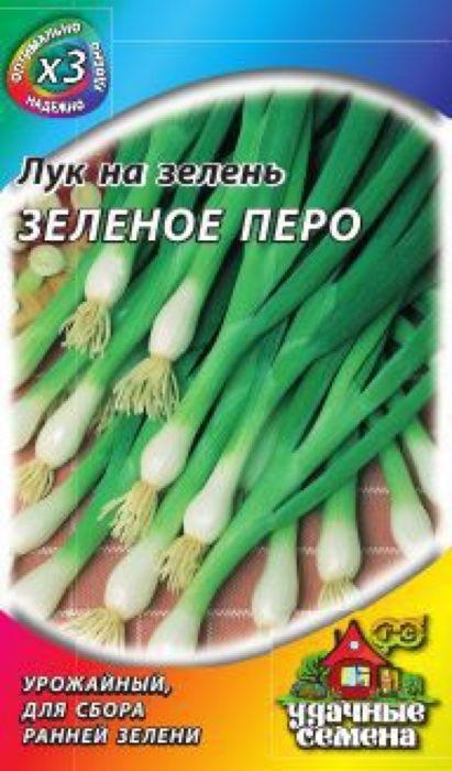 Семена Удачные семена Лук на зелень. Зеленое перо ХИТ4601431039315Уважаемые клиенты! Обращаем ваше внимание на то, что упаковка может иметь несколько видов дизайна. Поставка осуществляется в зависимости от наличия на складе.
