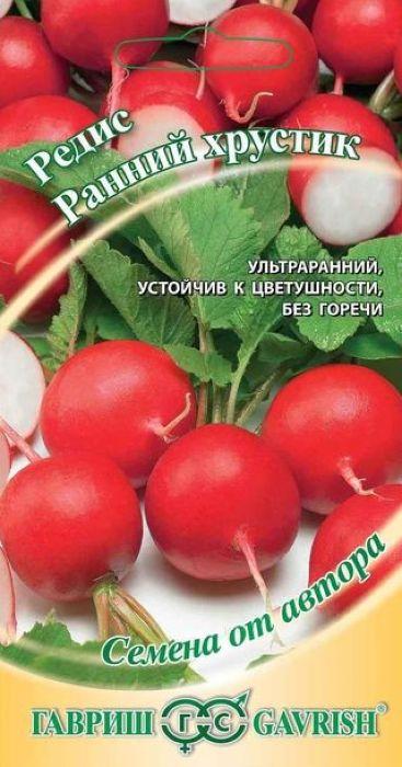 Семена Гавриш Редис. Ранний хрустик4601431043091