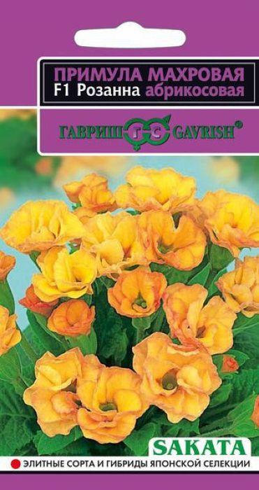 Семена Гавриш Примула махровая. Розанна абрикосовая F14601431043794Уважаемые клиенты! Обращаем ваше внимание на то, что упаковка может иметь несколько видов дизайна. Поставка осуществляется в зависимости от наличия на складе.