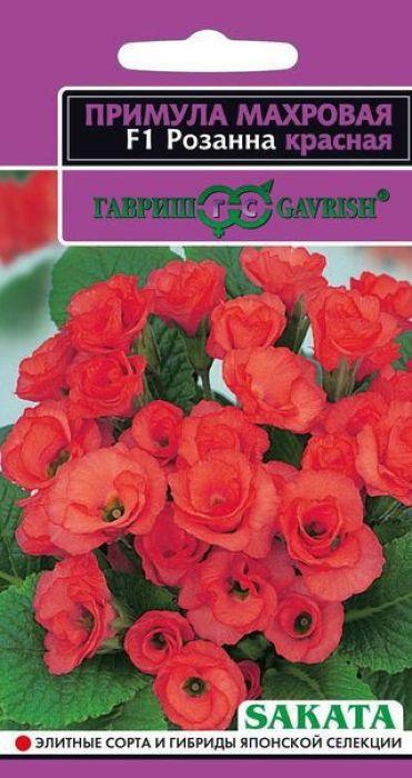 Семена Гавриш Примула махровая. Розанна красная F14601431043817Травянистое многолетнее растение, одно из самых раннецветущих, относится к семействуПервоцветные. Образует компактный и очень выровненный кустик высотой 15 см. Листьяприкорневые, цельные. Цветки крупные, полностью махровые, красного оттенка, похожие нанебольшие розочки. Хорошо растет и обильно цветет в полутенистых местах, на удобренной,достаточно увлажненной почве. Легко переносит пересадку даже во время цветения.Семена высевают в открытый грунт осенью или весной после стратификации во влажном пескепри низкой положительной температуре, в течение 3-4 недель. При температуре почвы 10°Свсходы появляются через 25 дней. На постоянное место высаживают весной или осенью второгогода. Высаживать примулы надо с таким расчетом, чтобы посадки были сомкнутыми, а междурозетками листьев не было открытого пространства. Молодые растения зацветают на второйгод. Цветение продолжительное с апреля по июль. Используют для посадки в бордюры, рабаткии каменные горки, особенно в тени, а также для зимней выгонки. Растение, пересаженное осеньюв горшок, зацветает в комнатных условиях в марте-апреле. Всхожесть: 87%.Уважаемые клиенты! Обращаем ваше внимание на то, что упаковка может иметь несколько видовдизайна. Поставка осуществляется в зависимости от наличия на складе.