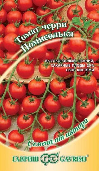 Семена Гавриш Томат черри. Помисолька4601431043954Скороспелый (95-100 дней от всходов до плодоношения) высокорослый сорт, рекомендован для выращивания в пленочных теплицах и открытом грунте (с подвязкой к кольям).Растение индетерминантное, высотой более 2 м. Плоды округлые, ярко-красные, массой 15-20 г, с высоким содержанием сахара, сухих веществ, витаминов и антиоксидантов (почти в 2 раза больше чем в крупноплодных томатах), собраны в красивую кисть по 20-40 штук. Сорт с продолжительным плодоношением. Плоды в кисти не растрескиваются, дружно созревают, выравнены по размеру.Урожайность одного растения 1,5-2,0 кг.Посев на рассаду - в конце марта - начале апреля. Пикировка - в фазе первого настоящего листа.Высадка - в начале - середине мая (если апрель теплый, то высадка рассады возможна в конце апреля). Формируют в один стебель, удаляя все пасынки. При образовании 5-го соцветия начинают удалять нижние листья по 2-3 в неделю. После образования 8-10 кистей побег прищипывают, оставляя 2 листа над последней кистью.Схема посадки: 40 х 60 см. Уважаемые клиенты! Обращаем ваше внимание на то, что упаковка может иметь несколько видов дизайна. Поставка осуществляется в зависимости от наличия на складе.