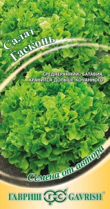 Семена Гавриш Салат. Гасконь4601431046108Среднеранний (начало хозяйственной годности наступает через 45-48 дней) сорт типа Батавия(новейший тип листового срезочного салата). Рекомендуется для выращивания в открытомгрунте и под временными пленочными укрытиями. Розетка крупного размера, компактная,диаметром 30-35 см. Лист зеленовато-желтой окраски, волнистый, сильноизрезанный. Массаодного растения 450-550 г. По вкусу салаты типа батавия напоминают кочанные, но гораздодольше сохраняют свою свежесть. Сорт устойчив к цветушности и основным заболеваниямсалата. Посев семян непосредственно в грунт - в апреле - мае. На рассаду высевают - в марте -апреле, высадка рассады - в мае. Схема посадки: 25 x 30 см. Для формирования мощной розеткитребуются регулярные и умеренные поливы, не допускающие как застоя воды, так ипересушивания почвы.Уважаемые клиенты! Обращаем ваше внимание на то, что упаковка может иметь несколько видовдизайна. Поставка осуществляется в зависимости от наличия на складе.