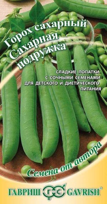 Семена Гавриш Горох. Сахарная подружка 1+14601431047099