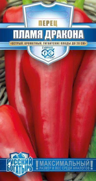 Семена Гавриш Перец. Пламя Дракона4601431047594Раннеспелый (100-110 дней от всходов до плодоношения) сорт с гигантскими острыми плодамидля пленочных теплиц и открытого грунта. Куст раскидистый, высотой 50-60 см. Плоды оченькрупные, длиной 17-20 см, диаметром 5-6 см и массой 120 г, конусовидной формы, с заостреннойверхушкой, гладкие, с ароматной острой мякотью. Окраска плодов в технической спелостисветло-зеленая, в биологической - красная. Толщина стенки плода 4-5 мм. Измельченные плодыиспользуют в качестве приправы, которая усыливает вкус и добавляет пикантностиприготовленным блюдам. Посев на рассаду - в конце февраля. Пикировка - в фазе семядолей.Высадка рассады в грунт - в конце мая. Формировка: удаление всех боковых побегов и листьев допервой развилки. Схема посадки: 30 x 40 см.Уважаемые клиенты! Обращаем ваше внимание на то, что упаковка может иметь несколько видовдизайна. Поставка осуществляется в зависимости от наличия на складе.