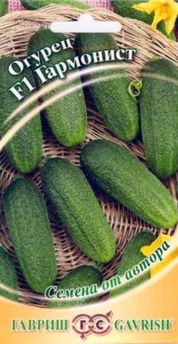 Семена Гавриш Огурец. Гармонист F1. Серия 1+14601431047709Скороспелый (39-42 дня от всходов до плодоношения) партенокарпический гибрид женского типа цветения, предназначен для выращивания в открытом и защищенном грунте. Зеленец цилиндрической формы длиной 10-12 см, массой 90-100 г, бугорки мелкие, расположены часто. В каждой пазухе листа образуется 6-8 завязей. Посев на рассаду производят в конце апреля - начале мая. Высадку в грунт производят в конце мая - начале июня в фазе двух-трех настоящих листьев под временные пленочные укрытия. Посев в открытый грунт производится в конце мая - в начале июня. Использование плодов универсальное (в свежем виде, засолка, маринование). Гибрид устойчив к настоящей и ложной мучнистым росам, оливковой пятнистости и корневым гнилям. Урожайность 12-13 кг/кв.м. Оптимальная для прорастания семян температура почвы 25-30 °С.Товар сертифицирован.Уважаемые клиенты! Обращаем ваше внимание на то, что упаковка может иметь несколько видов дизайна. Поставка осуществляется в зависимости от наличия на складе.