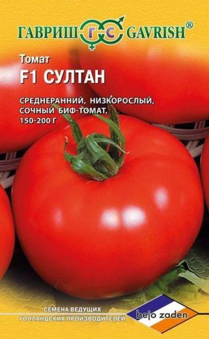 Семена Гавриш Томат. Султан F14601431047860Среднеранний (плоды созревают на 93-112 день после полных всходов) высокоурожайный низкорослый биф-томат для выращивания в пленочных теплицах и открытом грунте. Растение детерминантного типа (с ограниченным ростом), высотой 50-60 см. Плоды плоскоокруглые, слегка ребристые, красные, массой 150-200 г, с сочной нежной мякотью, прекрасного вкуса. Отлично подойдут для приготовления свежих летних салатов и переработки на томатопродукты. Гибрид устойчив к вертициллезу и фузариозу. Стабильно плодоносит даже при неблагоприятных условиях выращивания. Посев на рассаду - в конце марта - начале апреля. Пикировка - в фазе первого настоящего листа. Высадка рассады в теплицы - в мае. Схема посадки: 40 х 50 см.Уважаемые клиенты! Обращаем ваше внимание на то, что упаковка может иметь несколько видов дизайна. Поставка осуществляется в зависимости от наличия на складе.