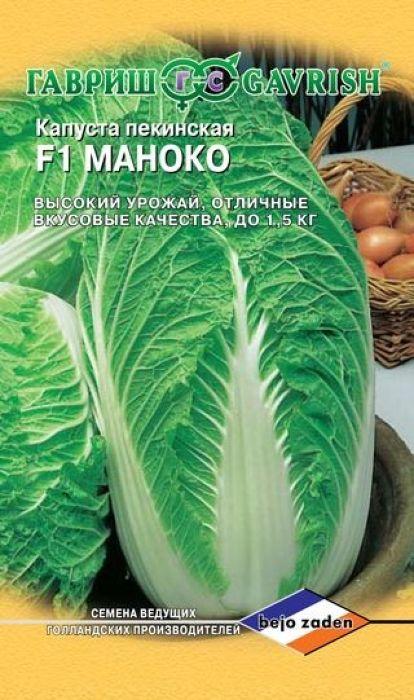 Семена Гавриш Капуста Пекинская F1 Маноко4601431048492Раннеспелый (45-50 дней от всходов до технической спелости) гибрид для выращивания в открытом и защищенном грунте. За вегетационный период получают два урожая. Розетка листьев вертикальная, среднего размера, лист зеленый, широкоовальный, плоский, сильнопузырчатый, блестящий. Кочан компактный, вытянутый, среднеплотный с короткой внутренней кочерыгой, массой 0,8-1,5 кг. Диетический продукт для приготовления витаминных салатов. Ценность гибрида: высокая урожайность, отличные вкусовые качества, устойчив к цветушности. Первый посев на рассаду производят с 1 по 10 апреля. Пикировка в фазе семядолей. Высадка в грунт - в начале мая. Второй посев на рассаду производят 20 июня. Высадка в грунт - 5 июля. Схема посадки: 60х40 см.Товар сертифицирован.Уважаемые клиенты! Обращаем ваше внимание на то, что упаковка может иметь несколько видов дизайна. Поставка осуществляется в зависимости от наличия на складе.