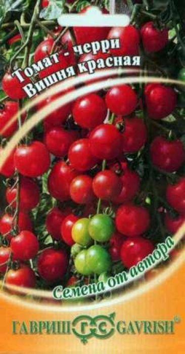 Семена Гавриш Томат черри. Вишня красная4601431052604Скороспелый (95-100 дней от всходов до плодоношения) высокорослый (более 200 см) сорт, рекомендован для выращивания в пленочных теплицах и открытом грунте (с подвязкой к кольям).Посев на рассаду в конце марта - начале апреля. Пикировка в фазе первого настоящего листа. Высадка в начале - середине мая в возрасте 45-50 дней (если апрель теплый, то высадка рассады возможна в конце апреля). Формируют в один стебель, удаляя все пасынки. При образовании пятого соцветия начинают удалять нижние листья по 2-3 в неделю. После образования 8-10 кистей побег прищипывают, оставляя 2 листа над последней кистью.Плоды округлой формы, ярко-красного цвета, массой 15-20 г. Особую декоративность растениям придает длинная кисть с 20-40 красными плодами, которые благодаря повышенному содержанию сахара плоды имеют очень сладкий вкус. Схема посадки 40 х 60 см. Урожайность одного растения 1,0-2,0 кг.Уважаемые клиенты! Обращаем ваше внимание на то, что упаковка может иметь несколько видов дизайна.Поставка осуществляется в зависимости от наличия на складе.