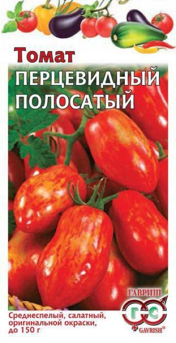 Семена Гавриш Томат. Перцевидный полосатый4601431052741