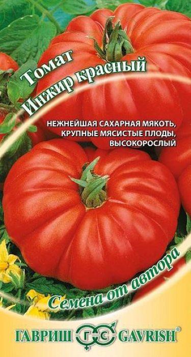 Семена Гавриш Томат. Инжир красный4601431055452
