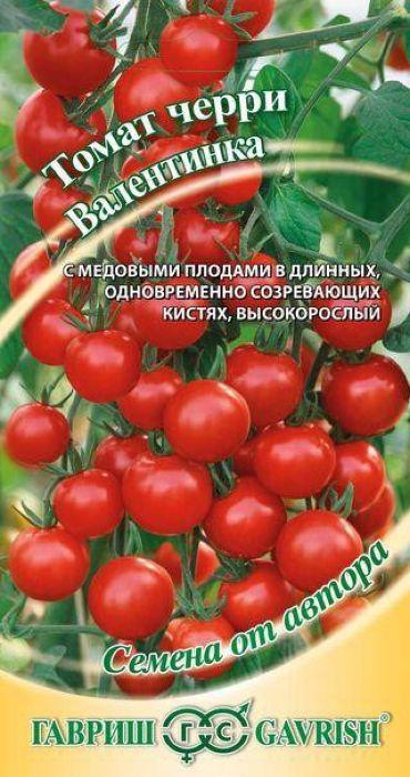 Семена Гавриш Томат. Валентинка гавриш семена томат новинка приднестровья