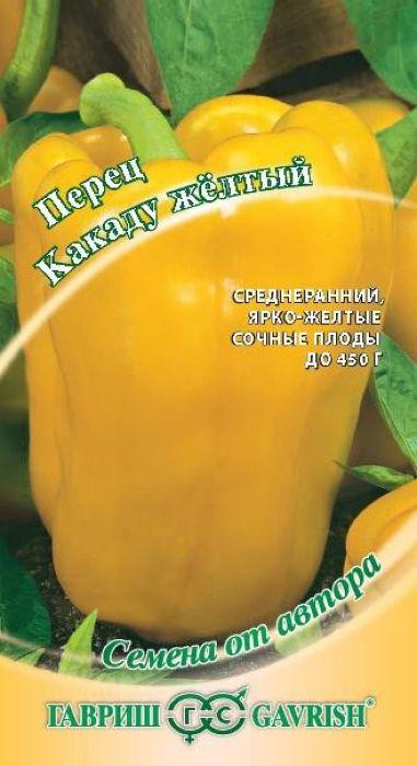 Семена Гавриш Перец. Какаду желтый4601431056060