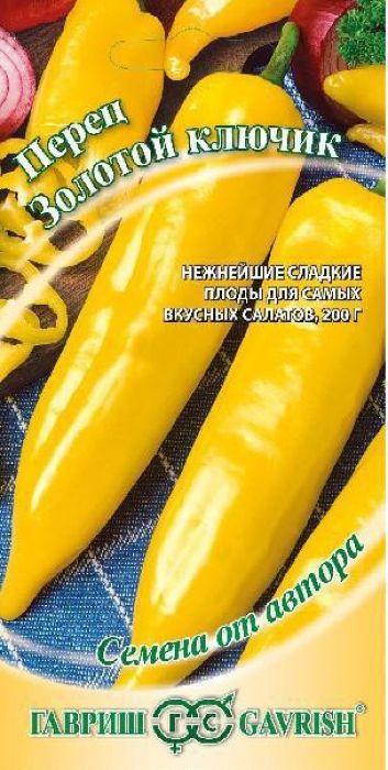 Семена Гавриш Перец. Золотой ключик4601431061682Ранний среднерослый сладкий перец для открытого грунта (южные регионы) и теплиц. Первыеплоды можно убирать через 95-108 дней после всходов. Растение мощное, прочное, высотой до100 см, усыпано одинаковыми удлиненно-конусовидными глянцевыми перчиками, длиной 15-25 сми диаметром 5 см. Масса 200 г. Стенки сочные и сладкие, не очень толстые, но нежнейшейконсистенции. Незрелые плоды светло-зеленые, при созревании становятся ярко-желтыми. Одиниз лучших салатных сортов. Устойчив к основным заболеваниям перца. Посев на рассаду - в концефевраля. Пикировка - в фазе 1-2 настоящих листьев. Высадка в теплицу - в конце мая. Послевысадки у растений удаляют боковые побеги и листья до первой развилки и подвязывают копоре. Схема посадки 40 x 60 см.Уважаемые клиенты! Обращаем ваше внимание на то, что упаковка может иметь несколько видовдизайна. Поставка осуществляется в зависимости от наличия на складе.
