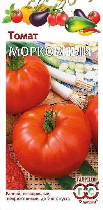 Семена Гавриш Томат. Морковный4601431061736Раннеспелый (от всходов до плодоношения 85-100 дней) низкорослый сорт для выращивания в открытом грунте и пленочных теплицах.Растение детерминантное, высотой 80-90 см. Сильнорассеченные листья на кусте напоминают ботву моркови, отсюда и название. В кисти формируется по 6-7 оранжево-красных плоскоокруглых плодов массой 100-150 г. Мякоть сладковатая, сочная.Хороший салатный сорт, подходит для консервирования и засолки.Практически не поражается гнилью плодов и другими заболеваниями.Урожайность до 6-9 кг с куста. Посев на рассаду в марте - начале апреля. Пикировка рассады - в фазе первого настоящего листа.Посадка рассады в грунт в начале - середине мая или в конце мая - начале июня.Растение требует умеренного пасынкования.Уважаемые клиенты! Обращаем ваше внимание на то, что упаковка может иметь несколько видов дизайна. Поставка осуществляется в зависимости от наличия на складе.