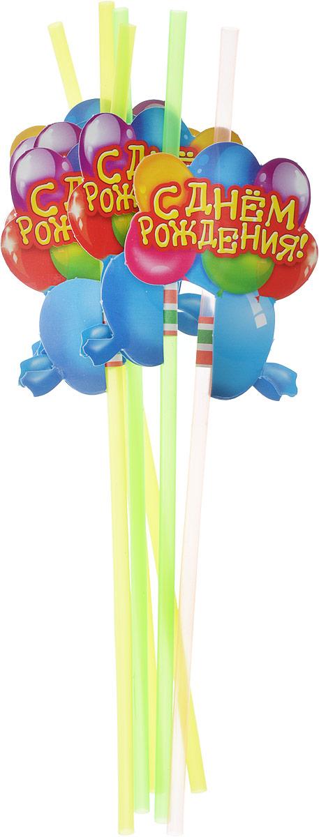 Страна Карнавалия Трубочка для коктейля С днем рождения 6 шт страна карнавалия шар воздушный с днем рождения корона 5 шт