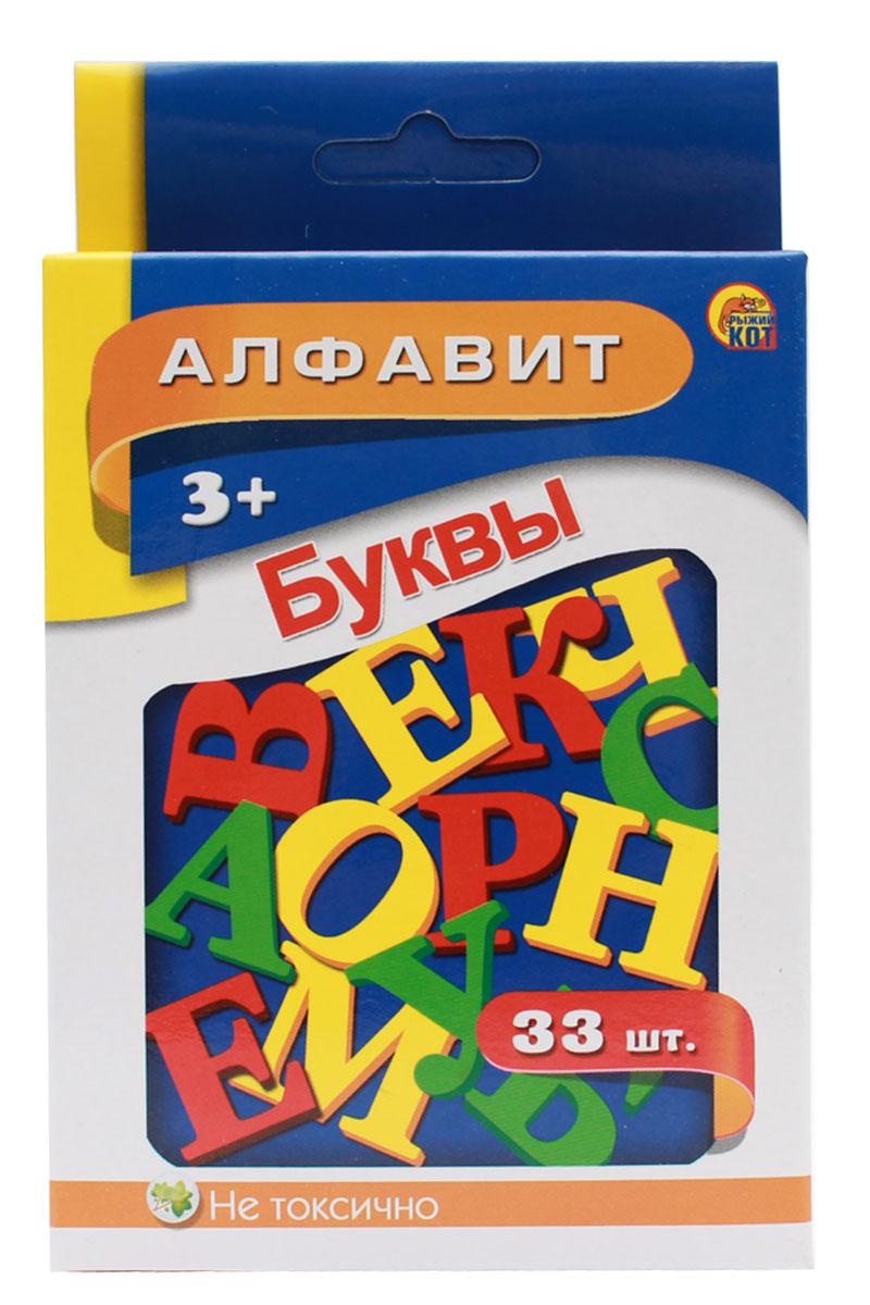 Рыжий Кот Обучающая игра Алфавит Буквы АМ-0684 говорящий алфавит купить плакат