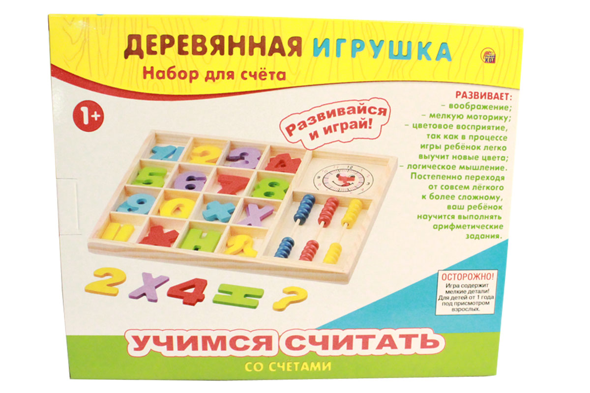 Рыжий Кот Обучающая игра Набор для счета Учимся считать со счетами