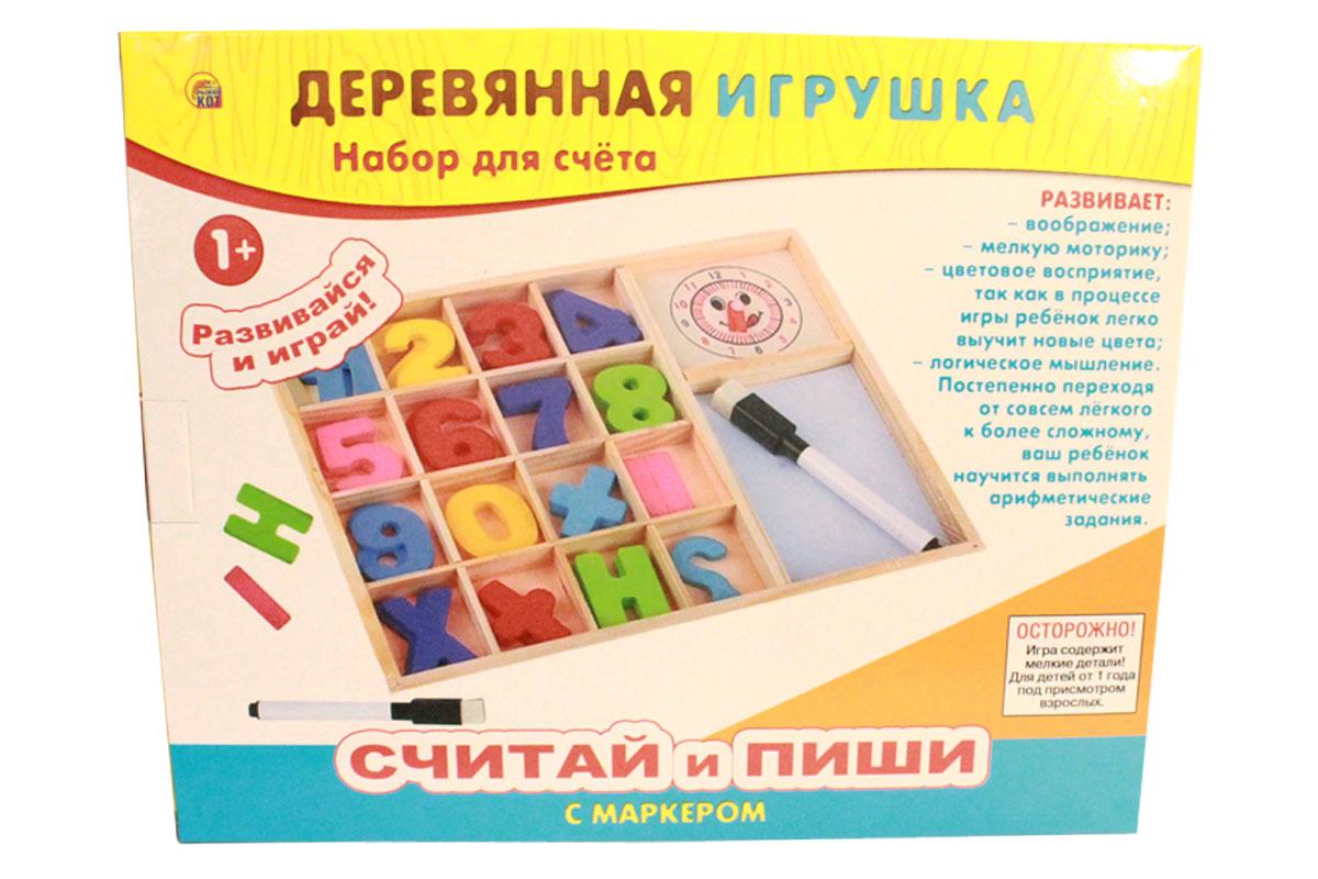 Рыжий Кот Набор для счета Считай и пиши с маркером наушники bbk ep 1200s вкладыши белый проводные