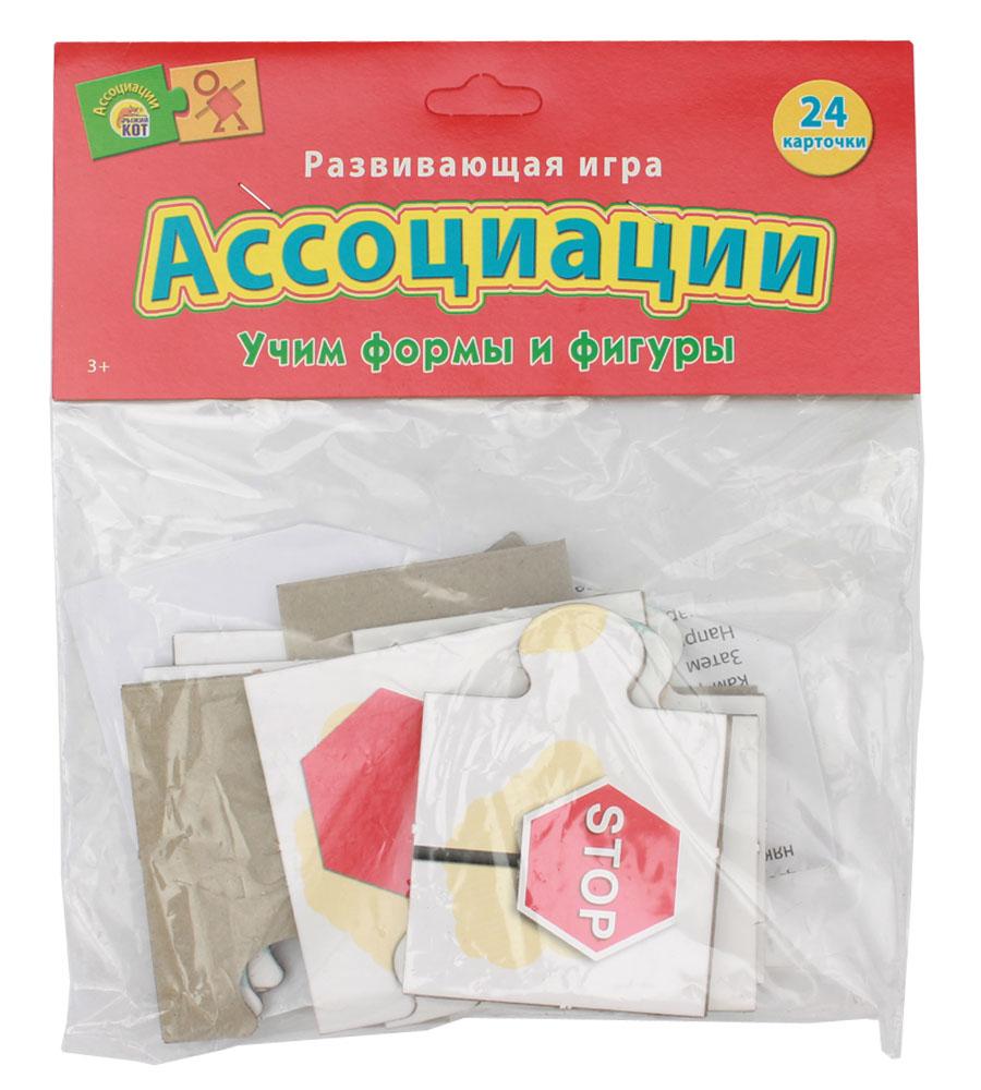Рыжий Кот Обучающая игра Ассоциации Учим формы и фигуры