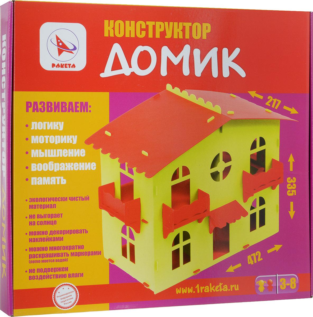 Ракета Конструктор Домик 1 конструктор деревянный домик с сюрпризом