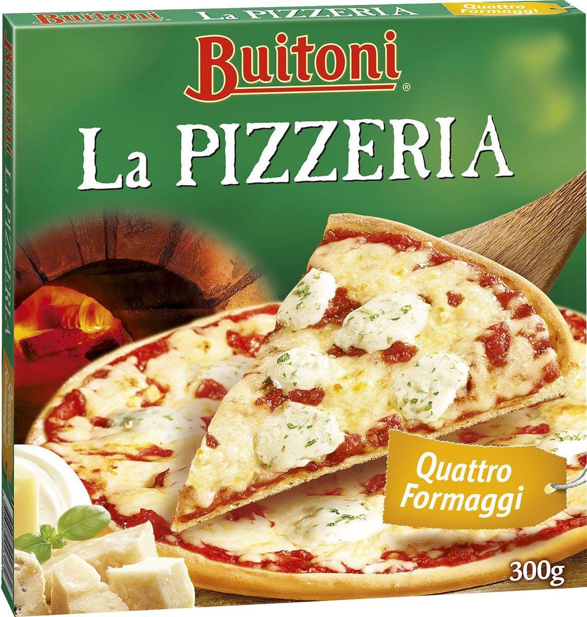 Buitoni La Pizzeria Пицца Четыре Сыра, 300 г8593893735958Попробуй Пиццу Buitoni - придай жизни вкус Италии. Пицца Buitoni выпекается в настоящей каменной печи. Благодаря равномерному жару, исходящему от природного камня, пицца становится более тонкой, хрустящей и вкусной. Секрет пиццы Буитони заключается в комбинации свежих натуральных ингредиентов - томатов, созревающих на жарком солнце, лучших сортов сыра и ароматных специй.