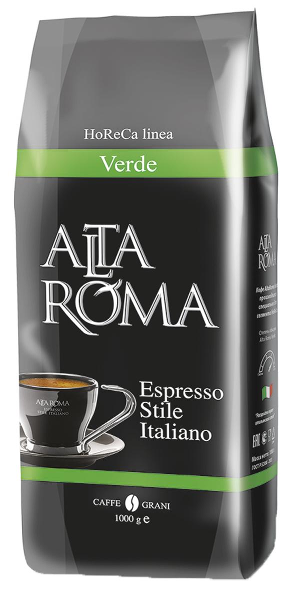 Altaroma Verde кофе в зернах, 1 кг00000007270Свежеобжареный кофе расфасованный в многослойную комбинированную пленку. Срок годности 18 месКофе: мифы и факты. Статья OZON Гид