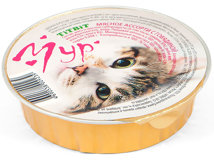 Консервы Titbit МУР для кошек, мясное ассорти с говядиной, 65 г9239Влажный корм МУР - больше, чем мягкий и нежный мясной паштет, это начало крепкой дружбы с ласковым домашним питомцем. Ваш гурман обязательно оценит изысканный вкус блюда и скажет Мур-р-р в благодарность. Особый формат упаковки в виде тарелочки 65 г удобен тем, что содержит порцию оптимального размера, которую не нужно убирать в холодильник. Упаковка легко сминается и превращается в блин, высотой до 5 мм, который удобно утилизировать. *Оптимальная порция для Вашего питомца * Безопасная упаковка * Высокое содержание животного белка * Источник незаменимых аминокислот * Натуральное мясо без сои и консервантов * Содержит таурин и рыбий жир