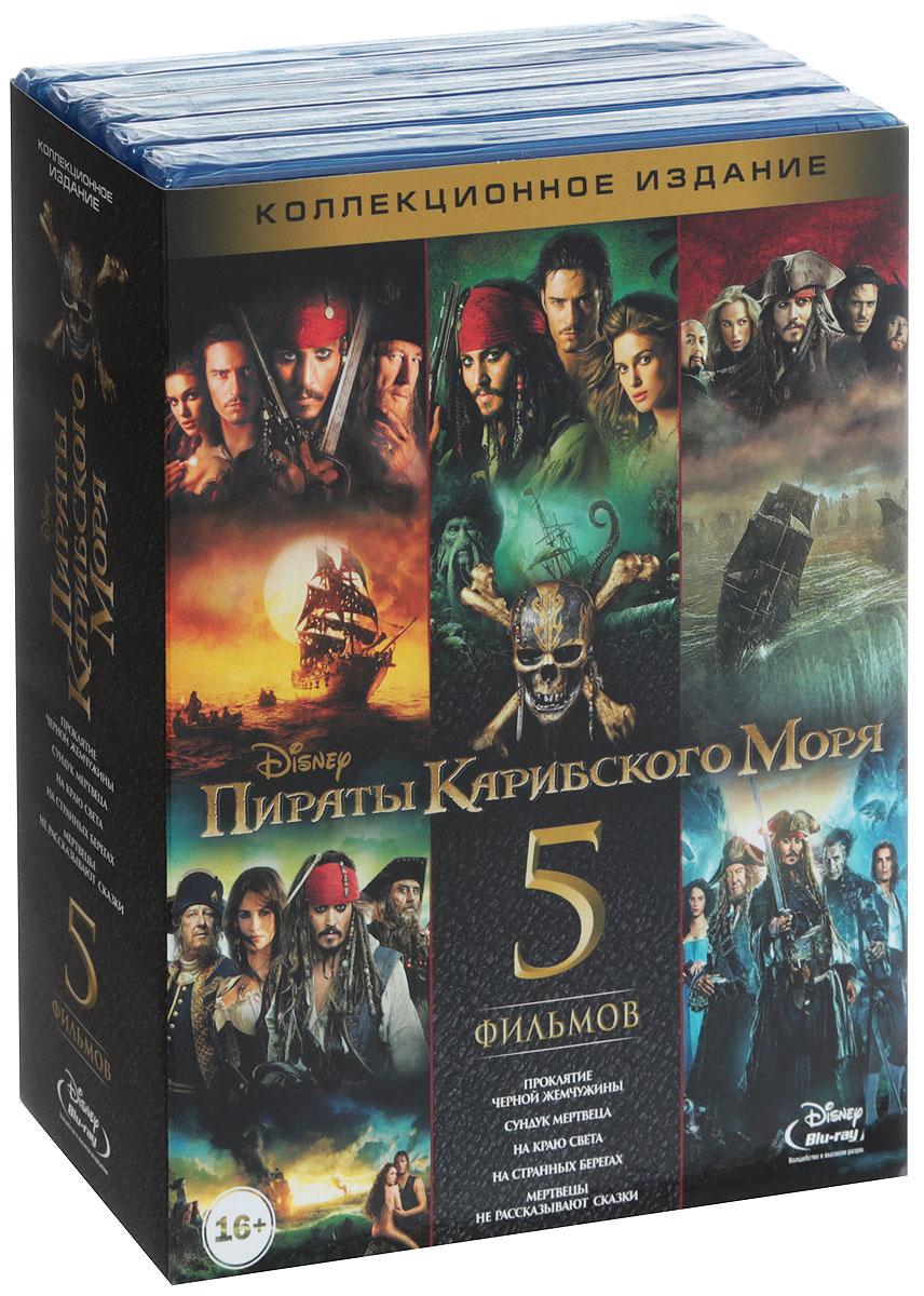 Пираты Карибского моря. Коллекция (5 фильмов) (Blu-ray) фильм