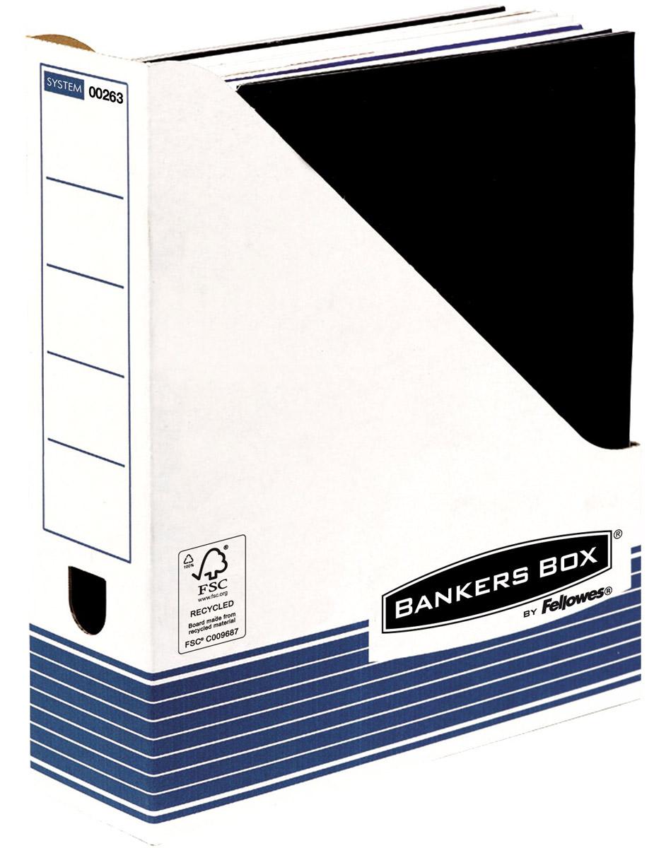 Fellowes R-Kive Prima вертикальный накопитель