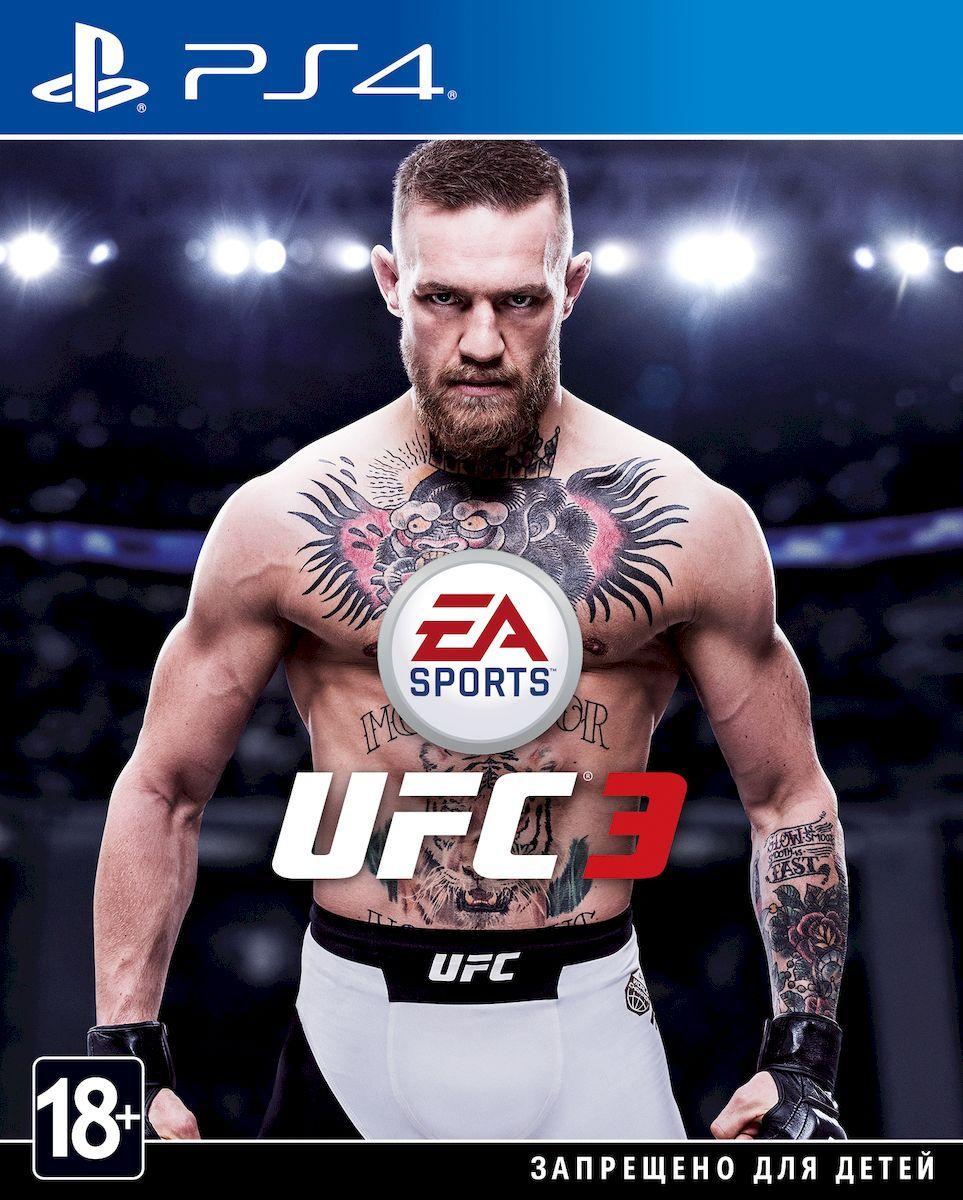 UFC 3 (PS4), EA Canada